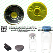 20mm clear yellow bottle cap FC20-24P