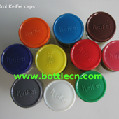 grey keifei 20mm aluminium flip off seal
