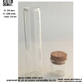 30ml glass jar with cork lid
